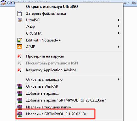 Извлечь образ Windows XP