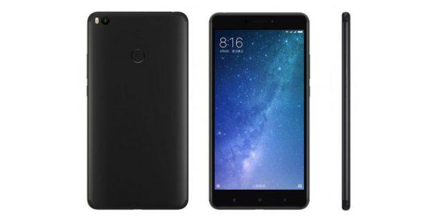 Xiaomi Mi Max 2 замена экрана в Калуге