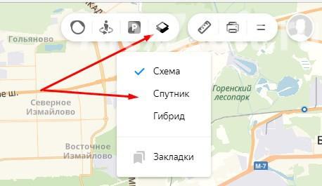 Слои Яндекс Карт