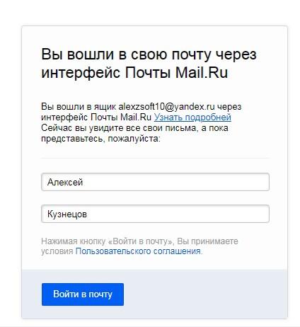 Ваше ФИО почта