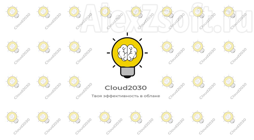 cloud2030